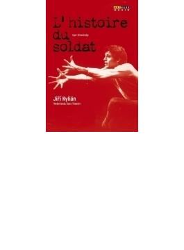 兵士の物語 ストラヴィンスキー音楽、キリアン振付、ネザーランド・ダンス・シアター、ポルセリーン指揮(1988)
