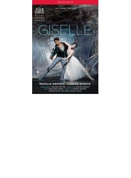 Giselle(Adam): Osipova Acosta Royal Opera Ballet