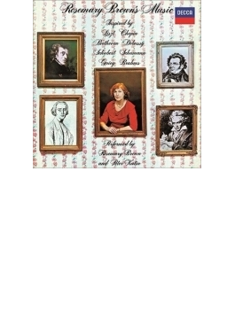 『ローズマリーの霊感~詩的で超常的な調べ』 ピーター・ケイティン、ローズマリー・ブラウン