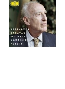 ピアノ・ソナタ第16番~第20番 ポリーニ