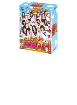 SKE48 エビショー! Blu-ray BOX
