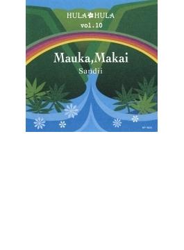 Hula Hula Vol.10: Mauka, Makai