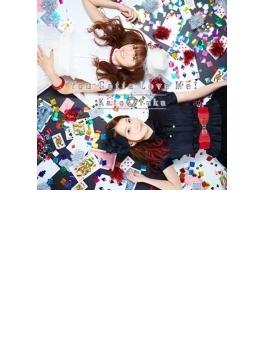 You Gotta Love Me! / TVアニメ「異能バトルは日常系のなかで」のエンディングテーマ (+DVD)