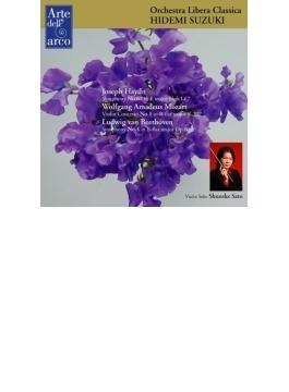 ベートーヴェン:交響曲第4番、ハイドン:第67番、モーツァルト:ヴァイオリン協奏曲第1番 鈴木秀美&オーケストラ・リベラ・クラシカ、佐藤俊介