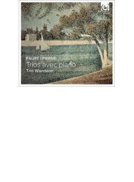 フォーレ:ピアノ三重奏曲、ピエルネ:ピアノ三重奏曲 トリオ・ワンダラー