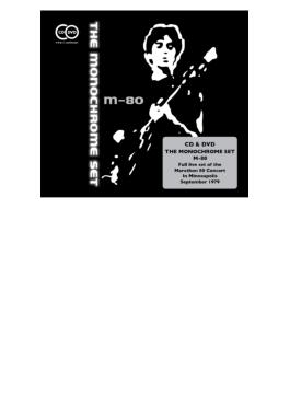 M80 (+DVD)