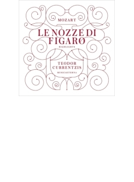 『フィガロの結婚』抜粋 クルレンツィス&ムジカエテルナ、ケルメス、ヴァン・ホルン、他(2013 ステレオ)