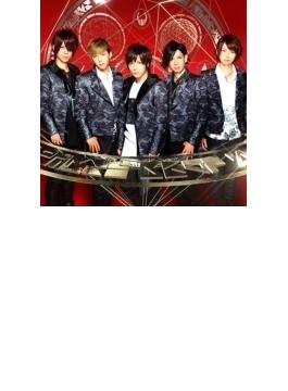 キミノミライ (+DVD)【Type-B 初回限定盤】
