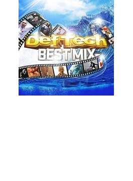 Def Tech Best Mix (+DVD)