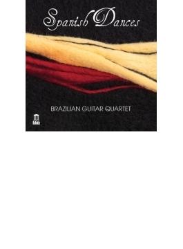 『スパニッシュ・ダンス』 ブラジリアン・ギター・クァルテット