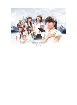 ももいろ夜ばなし第二夜 「玄冬」 (DVD) 【通常版】
