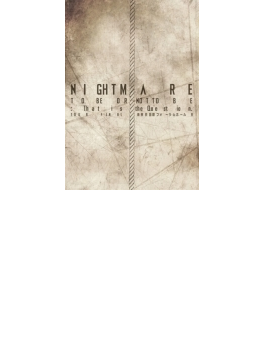 「NIGHTMARE TOUR 2014 TO BE OR NOT TO BE: That is the Question.」TOUR FINAL @ 東京国際フォーラムホールA (DVD+CD)【初回限定盤】