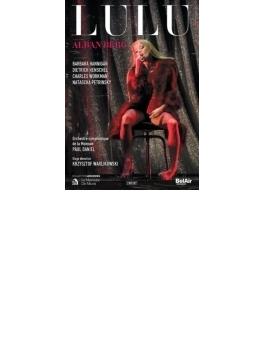 『ルル』3幕版全曲 ワルリコウスキ演出、P.ダニエル&モネ劇場、ハンニガン、ヘンシェル、他(2012 ステレオ)(2DVD)