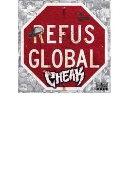 Refus Global