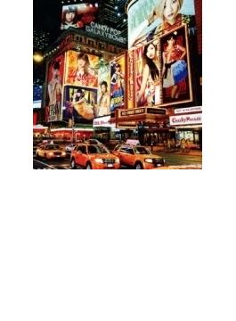 CANDY POP GALAXY BOMB !! / キズナPUNKY ROCK !! 【Loppi・HMV限定盤】
