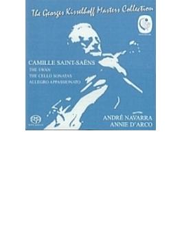 チェロ・ソナタ第1番、第2番、『白鳥』、アレグロ・アパッショナータ ナヴァラ、ダルコ
