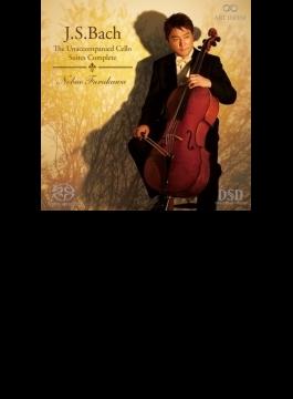 無伴奏チェロ組曲全曲 古川展生(2SACD)