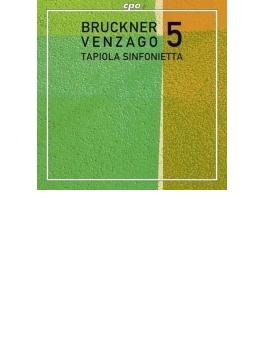 交響曲第5番 ヴェンツァーゴ&タピオラ・シンフォニエッタ