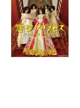 電撃プリンセス