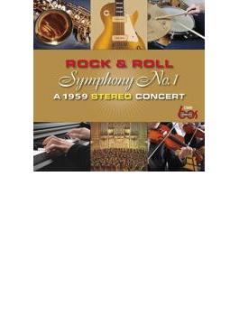 Rock & Roll Symphony 1