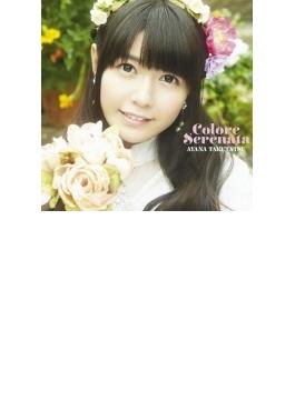 Colore Serenata (CD+DVD)【初回限定盤】