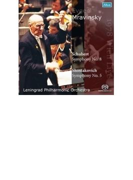 ショスタコーヴィチ:交響曲第5番、シューベルト:『未完成』 ムラヴィンスキー&レニングラード・フィル(1978 ステレオ) (シングルレイヤー)
