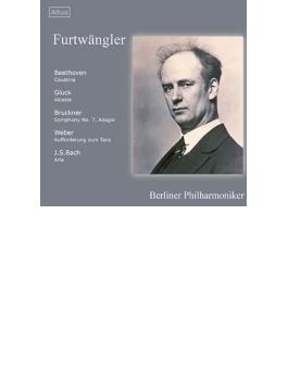 ブルックナー:交響曲第7番第2楽章、ウェーバー:舞踏への勧誘、バッハ:アリア、他 フルトヴェングラー&ベルリン・フィル(1929~42)