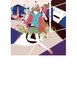 摩訶摩謌モノモノシー