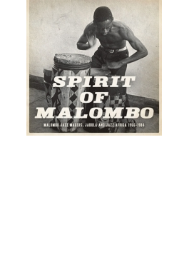 Next Stop Soweto: Spirit Of Malombo