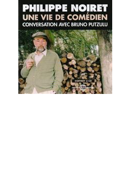 Une Vie De Comedien With Bruno Putzulu