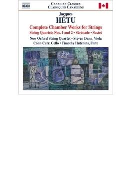 弦楽のための作品全集 ニュー・オーフォード弦楽四重奏団、ティモシー・ハッチンス、他