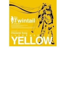 俺、ツインテールになります。 キャラクターソングシリーズ黄盤 Judgement Of Yellow