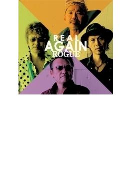 アゲイン (+DVD)