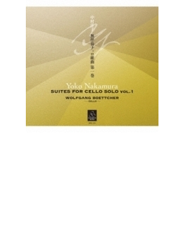Cello Suite, 1, 2, 3, : W.boettcher (Hyb)