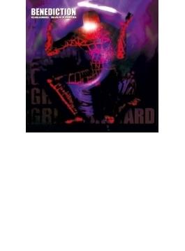 Grind Bastard (Digi)
