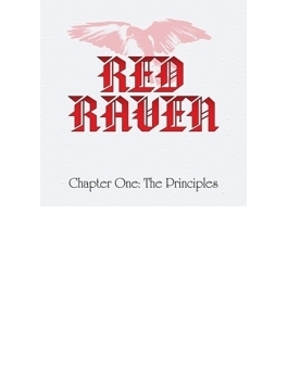 Chapter One - The Principles