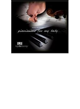 Pianissimo For My Baby