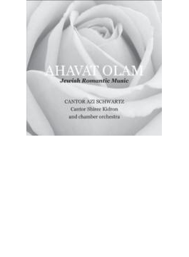 Ahavat Olam: Jewish Romantic Music