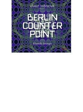 『ベルリン・カウンター・ポイント~ライヒ、グラス、ビーガイ、ブリンコ、デブラ』 クレール・オブスキュア・サクソフォン四重奏団