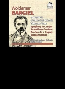 交響曲、悲劇への序曲、『プロメテウス』序曲、『メデア』序曲 D.ヴァシリエフ&シベリア響