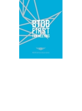 BTOB 1st FAN Meeting