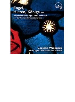 『カールスルーエ教会、クリスマスのオルガンと合唱作品集』 ヴィーブッシュ、キリスト教会室内合唱団、カントゥス・イウヴェヌム、他