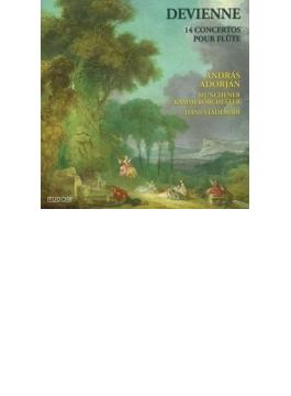 フルート協奏曲全集 アドリアン、シュタードルマイアー&ミュンヘン室内管弦楽団(4CD)