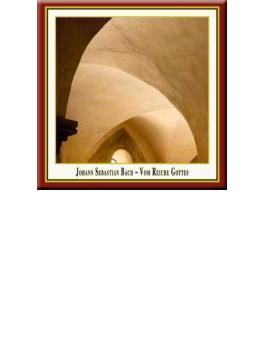 (Pasticcio)vom Reiche Gottes: Budday / Ensemble Il Capriccio Maulbronn Chamber Cho Etc