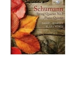 ピアノ五重奏曲、弦楽四重奏曲第3番 ヴュルツ、ダニエル四重奏団