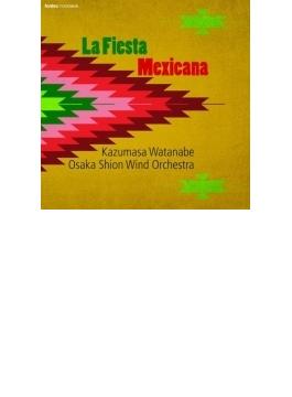 『メキシコの祭り』 渡邊一正&大阪市音楽団