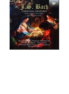 クリスマス・オラトリオ フレーミヒ&ドレスデン・フィル、ドレスデン十字架合唱団(3CD)