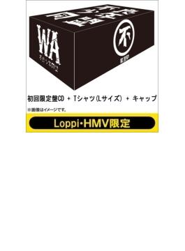 WAKADANNA 3  【Loppi・HMV限定販売 不良少年同盟BOX  : 初回限定盤CD + Tシャツ(Lサイズ) + キャップ】