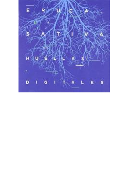 Huellas Digitales (Vivo)