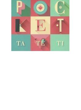 Ta Te Ti